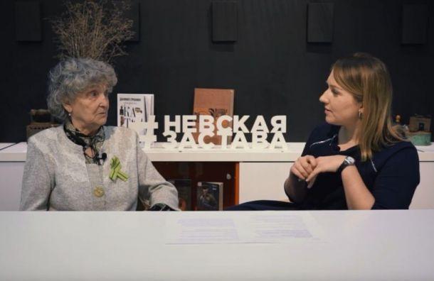 Музей «Невская застава» покажет видео-интервью сдетьми блокады