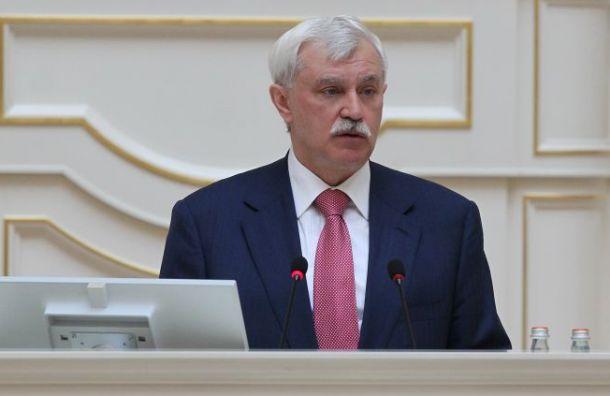 Полтавченко оработе губернатором Петербурга: яискренне старался
