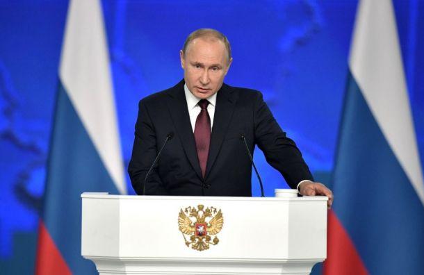 Послание Путина Федсобранию стало самым непопулярным запоследние годы