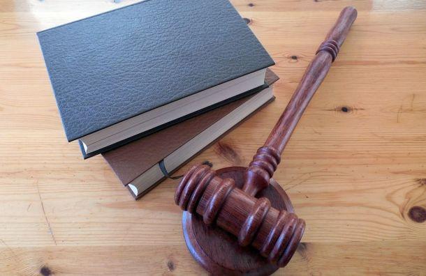 Экс-главу юридического комитета Смольного освободили под залог