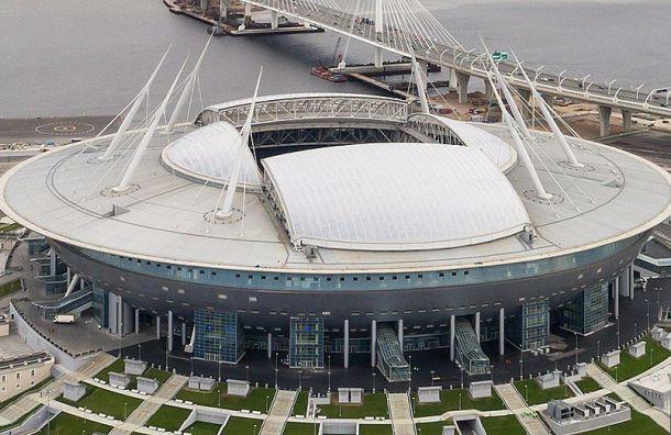 UEFA утвердил Петербург претендентом напроведение финалаЛЧ