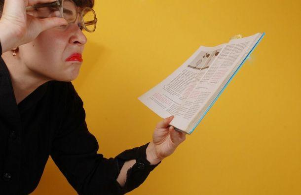 Учительница изКазани угрожала пустить школьников наколбасу