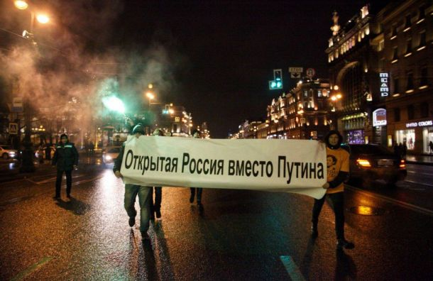 Активистов «Весны» задержали наНевском проспекте