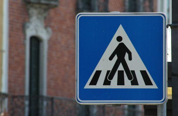 Дорожные знаки натерритории России уменьшатся вдва раза
