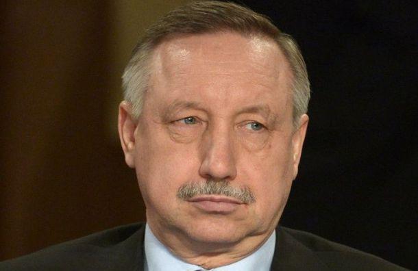 Беглов поручил расширить меры социальной поддержки вПетербурге