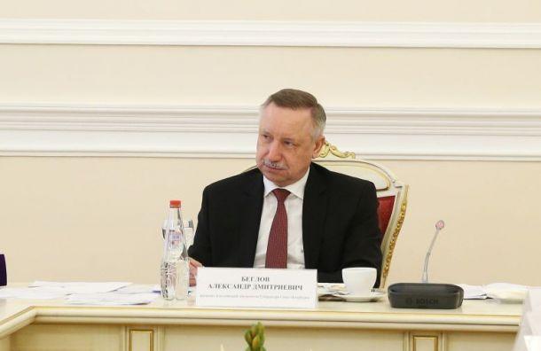 Беглов назначил глав трех районов Петербурга