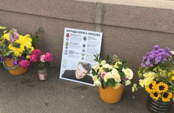 Организаторы Марша памяти Немцова требуют площадку вцентре Петербурга