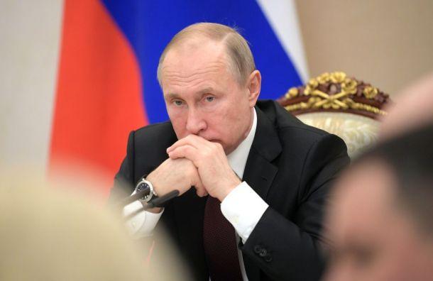 Путин направил телеграмму участникам Международного форума труда