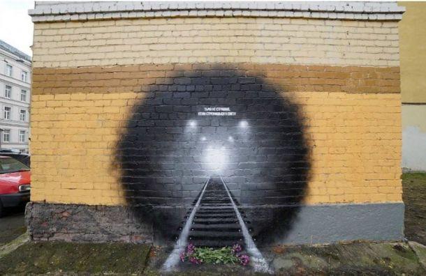 Депутаты сделали шаг клегализации граффити