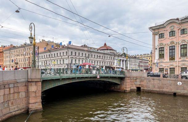 Зеленый мост через Мойку отремонтируют заполмиллиарда рублей