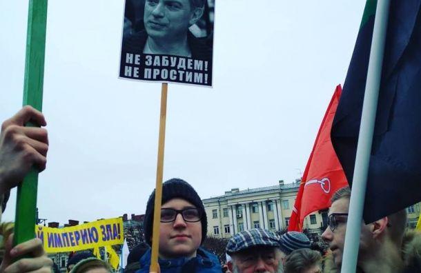 Митинг памяти Немцова: «Надо отнимать власть ужуликов через выборы»
