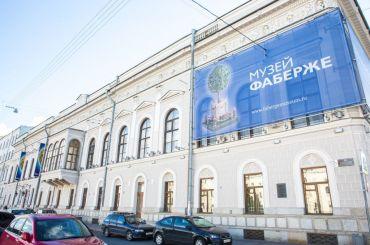 Музей Фаберже вПетербурге отреставрируют за4 года