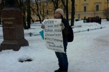 Участницу «Марша материнского гнева» оштрафовали на250 тысяч рублей