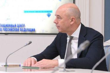 Силуанов: социальные обещания Путина потребуют 120 млрд рублей вгод