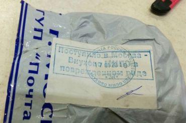 Гудини позавидует: воВнукове исчезли 200 посылок Почты России