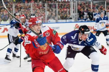 Воробьев назвал состав сборной России наигру против Финляндии