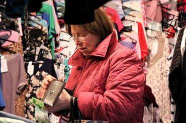 Власти назвали причины падения реальных доходов россиян