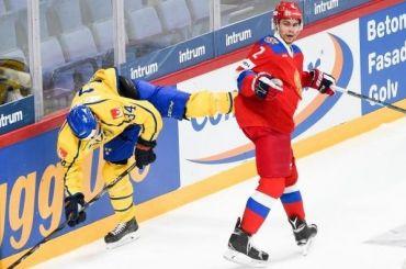 Сборная России похоккею проиграла Швеции