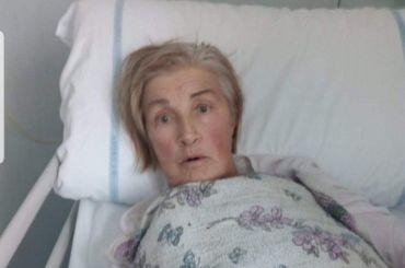ВИталии ищут родственников пенсионерки изЛенинграда