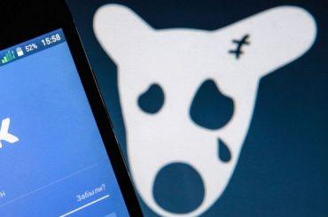 Администрация «ВКонтакте» опровергла сообщения омассовом взломе
