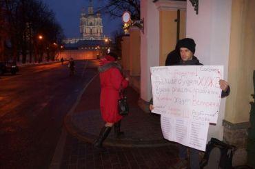 Жители Центрального района требуют встречи сБегловым из-за протекающих крыш