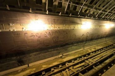 Снимки недостроенной станции «Проспект Славы» опубликовали вСети