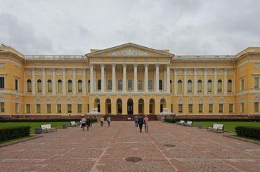 Минкульт нашел нарушения вработе Эрмитажа иРусского музея