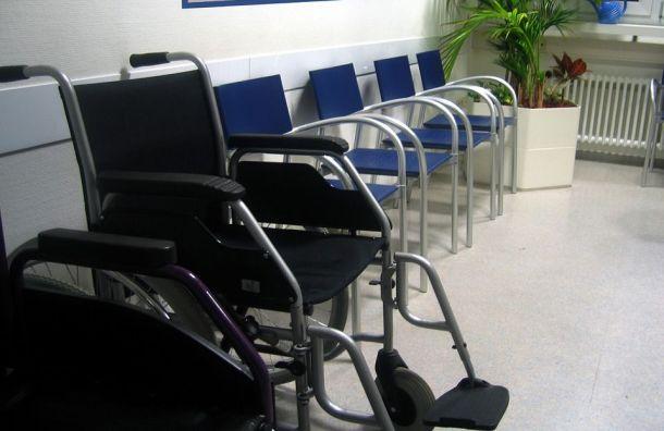 Вакансий для инвалидов напетербургском рынке труда стало меньше