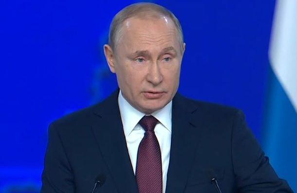 Путин: 200 тысяч детей учатся вшколах без канализации