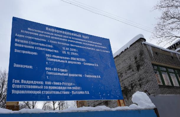 Сад Ольгина приюта наСветлановском могут застроить