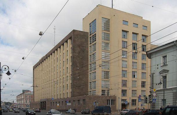 Большой дом вПетербурге «заминировали» отимени ФСБ