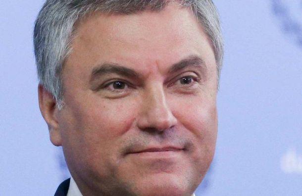 Спикер Госдумы призывает Киев выплатить компенсацию Крыму