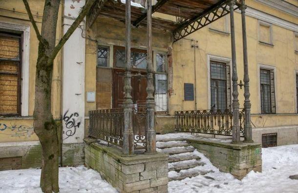 Старинная усадьба выставлена наAvito