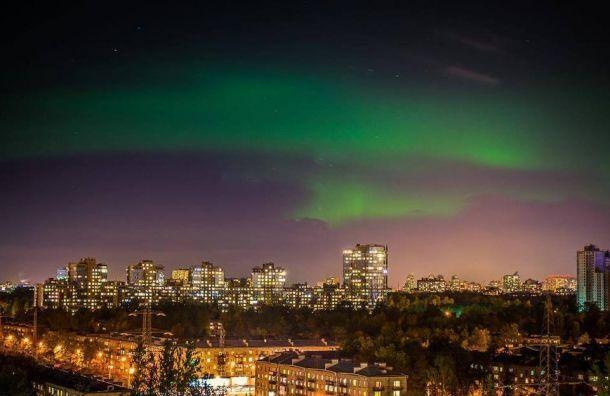 Жители Петербурга увидят северное сияние вэти выходные