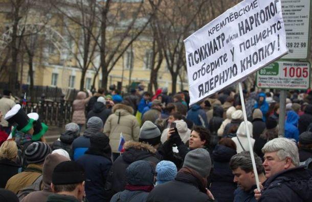 «Левада-центр»: каждый пятый россиян поддерживает протестные акции
