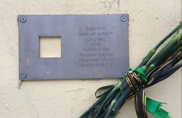 Петербургский «Мемориал» спасли отвыселения