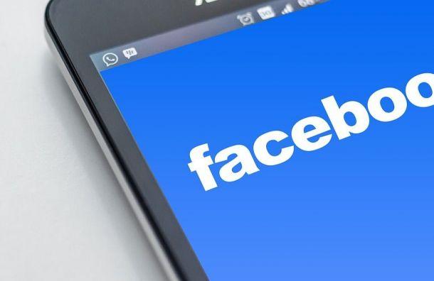 Facebook небудет хранить данные встранах, нарушающих права человека