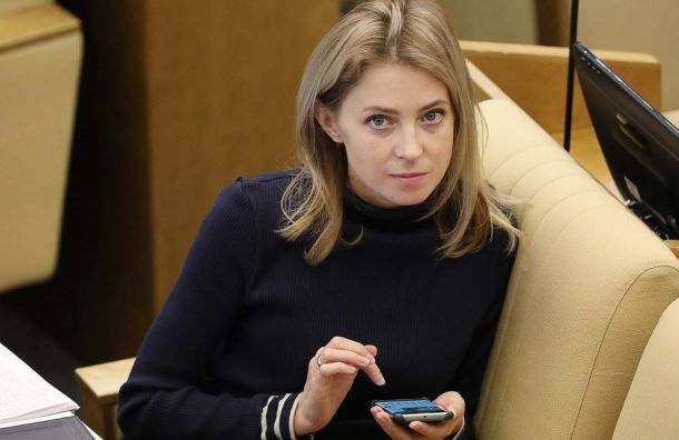 Наталья Поклонская собрала компромат наколлег изГосдумы