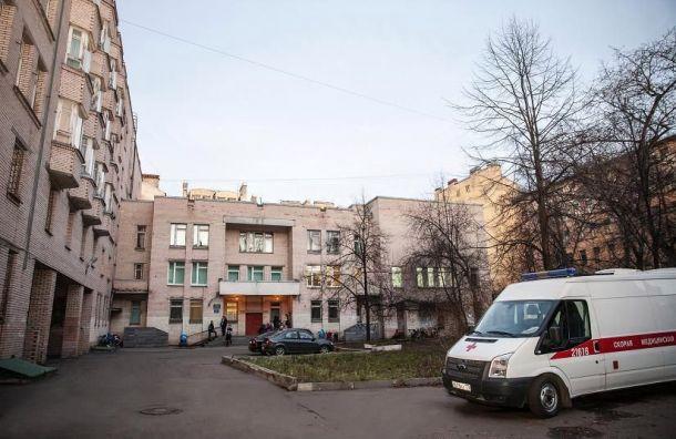 Врачей пока оставят вполиклинике наМытнинской