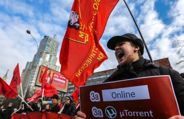 Полиция задержала 15 человек после митинга засвободу Интернета