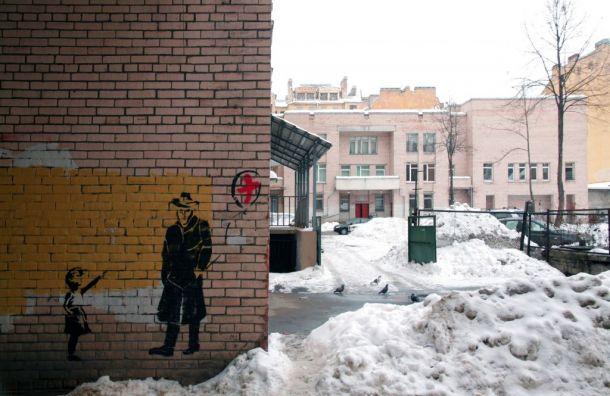 Власти приостановили переезд поликлиники №44