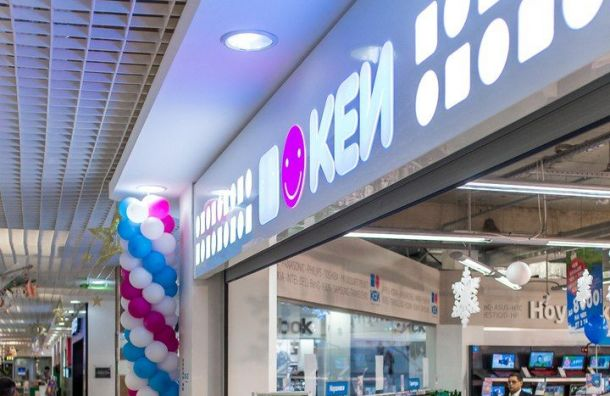 Магазин техники «Кей» ушел спетербургского рынка