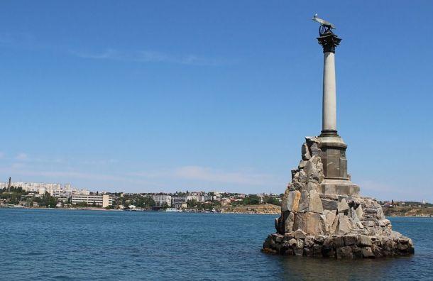 Севастополь назвали регионом ссамыми дисциплинированными заемщиками
