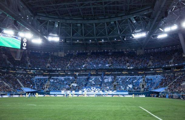 «Зенит» вошел втоп-5 клубов Лиги Европы попосещаемости домашних игр