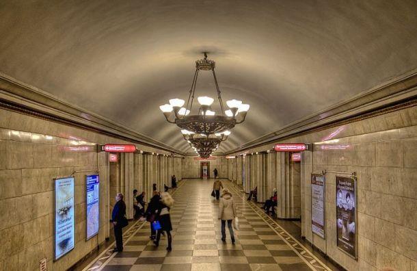 Метрополитен оштрафовали занезаконный ремонт фасада «Владимирской»