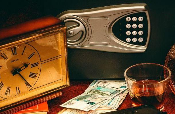 Мошенник, ограбивший банк «Советский», проведет зарешеткой 2,5 года