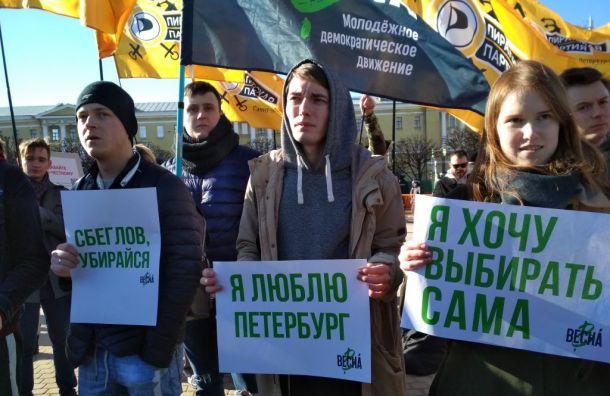 Митинг засвободные выборы: Залюбого, кроме Беглова!