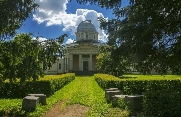 Проект застройки уПулковской обсерватории сократили почти впять раз