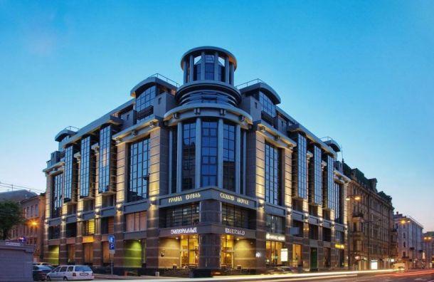 Петербургский гранд-отель «Эмеральд» продают за3 млрд рублей