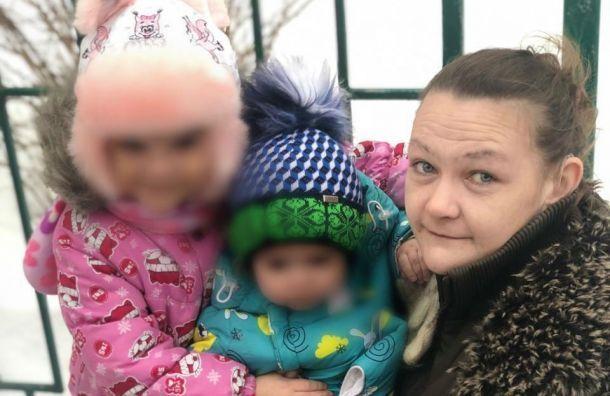 Олеся Уткина забрала детей